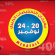 في اكسترا #يقولون أكبر مهرجان تخفيضات في الشرق الأوسط خصومات حتى 50%