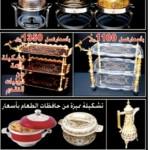 اسعار مذهلة وفرصة للشراء في مؤسسة محمد عبدالهادي الشلاحي للأواني المنزلية