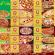 بان فورنو…  بيتزا بخضروات طازجة يومياً