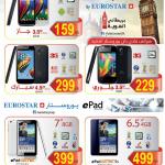 في هايبر بنده جوالات ذكية بأسعار رخيصة جداً وهي هواتف فلاي باي يوروستار الذكية بريطاني الهوية
