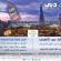 عيدك في دبي…  وعرض 200 درهم لليلة