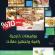 مطعم الجاردن في #بريدة يقدم خصم 10% وبوفيهات خارجية راقية